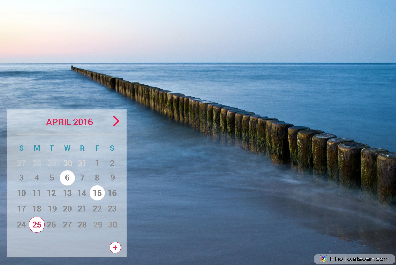 Calendar April 2016 A Fantastic Background Calendars for April 2016 3000x2006
