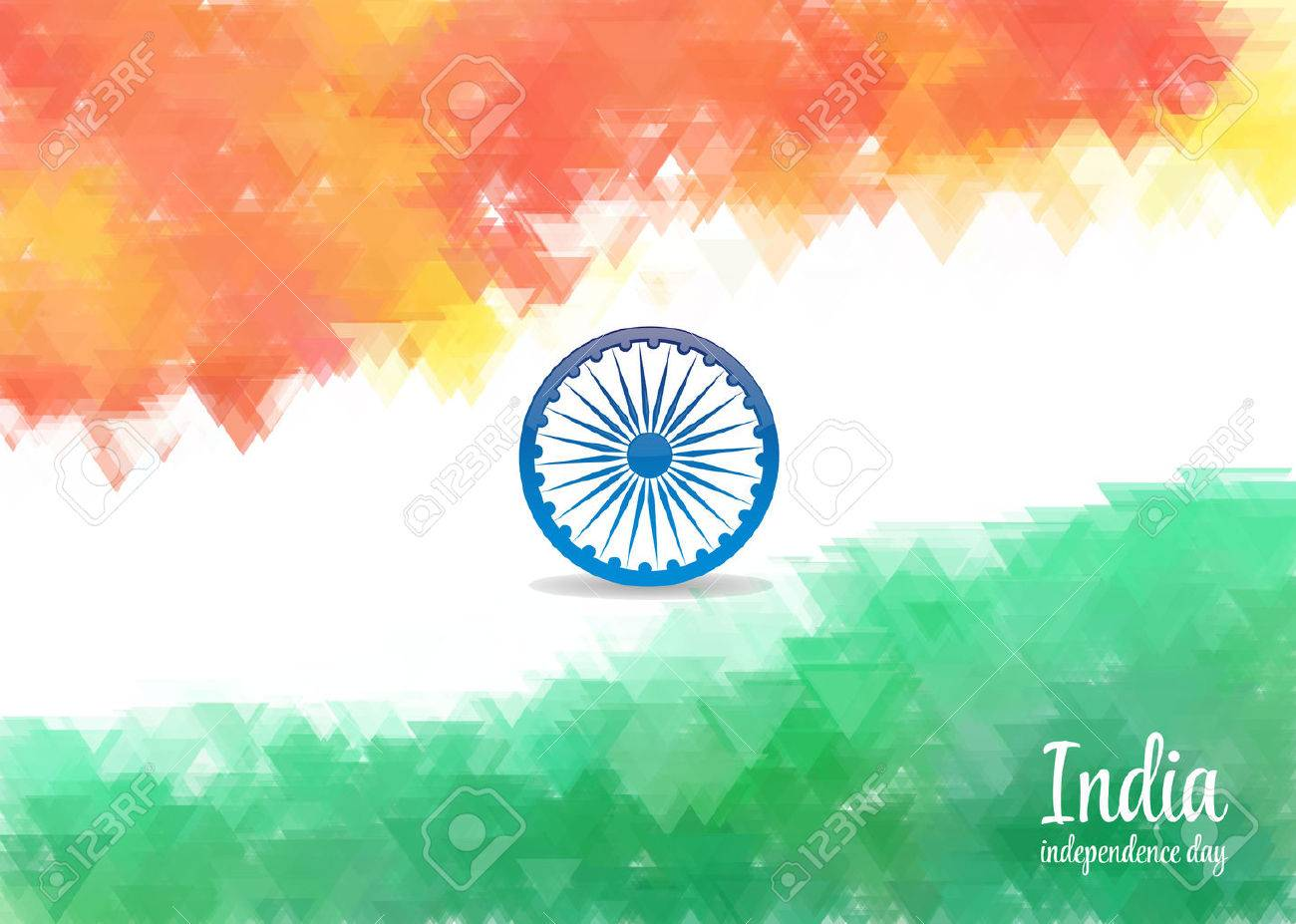 Watercolor Background For Indian Independence Day Background 1300x927