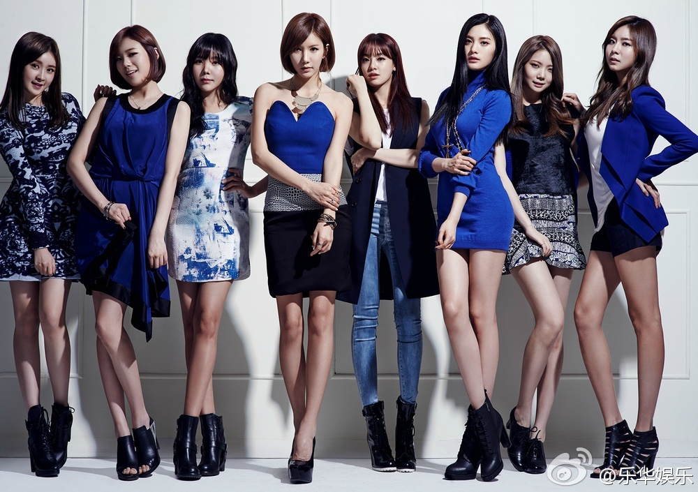 After School images After School for Easy Chinese Magazine HD 1000x705