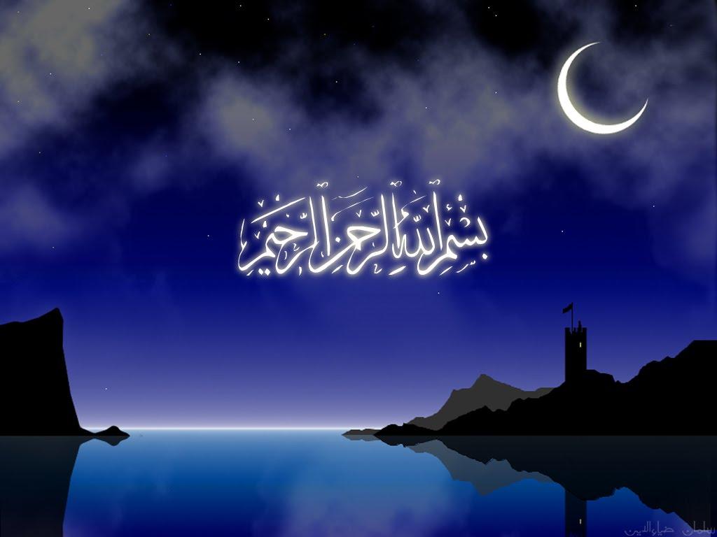 Gambar Kaligrafi Islam Lapadz Allah HD Wallpaper 1024x768