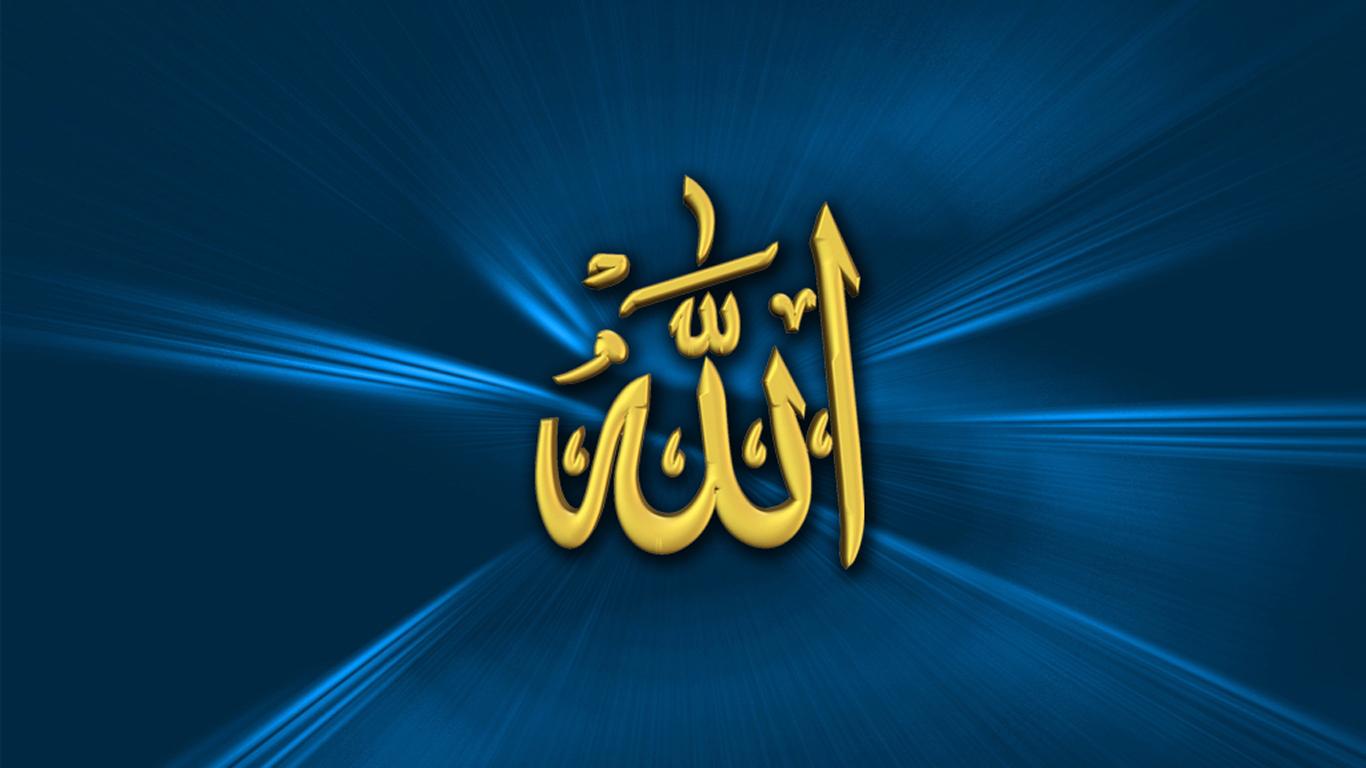 islamic hd wallpapers wallpapersafari