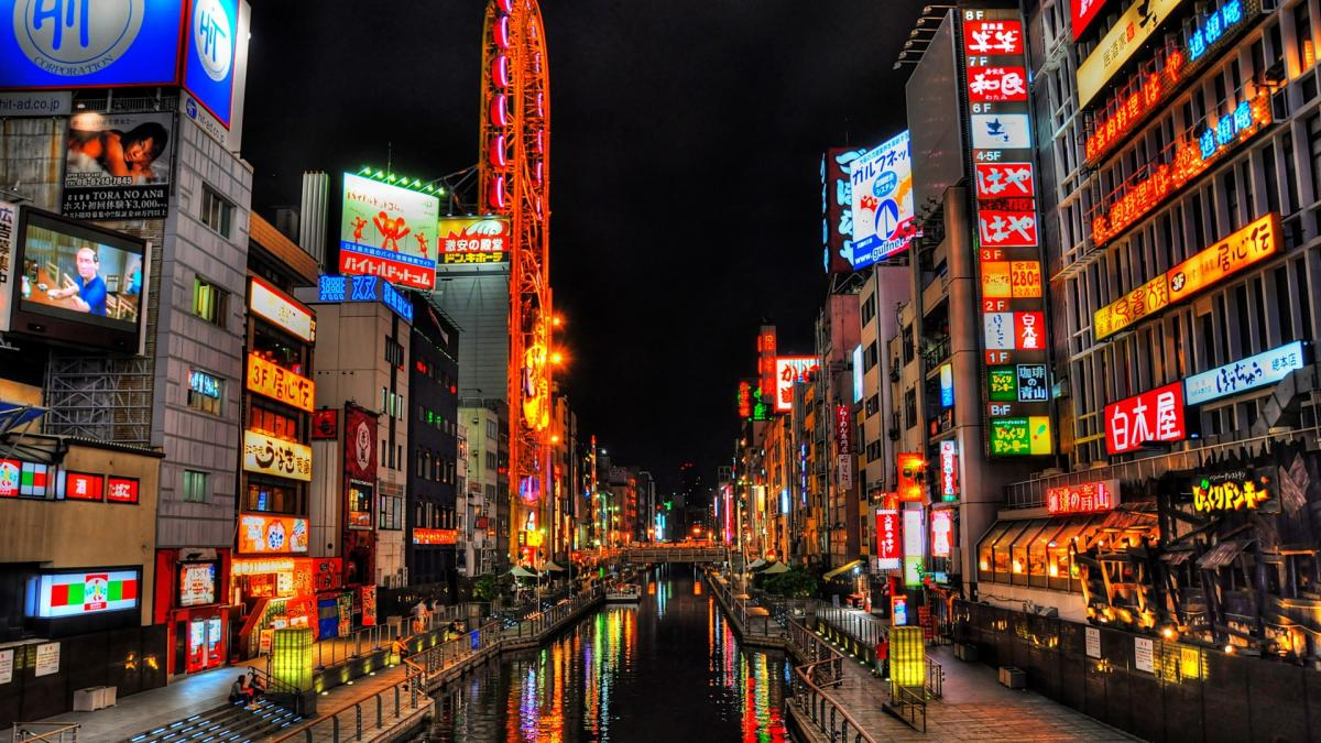 Foto de un barrio de Osaka para ver en HD AR hacer click sobre ella 1200x675