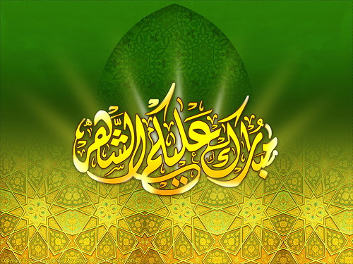Download Gambar Gambar Kaligrafi Islam Paling Indah Untuk Wallpaper Anda 500x375 50