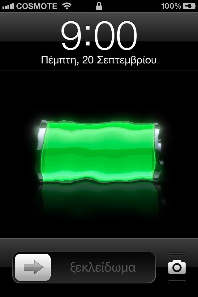 My iphone5 is awesome - 3 4