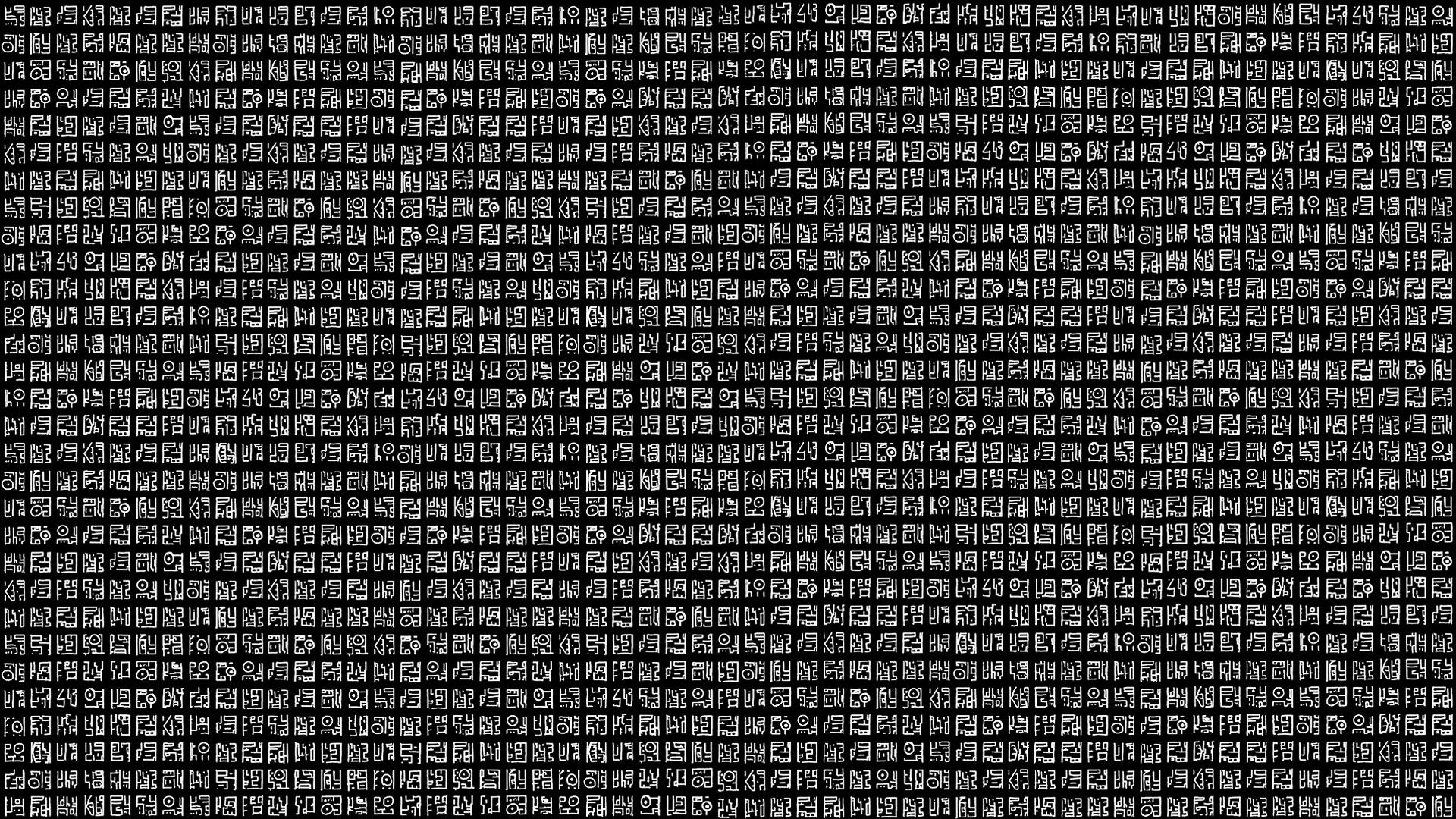Hieroglyphs Wallpaper 6   1920 X 1080 stmednet 1920x1080