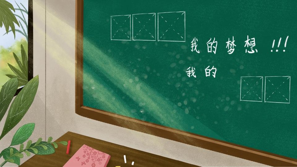 Teaching Scene Language Lessons Blackboard Background Teaching 960x540