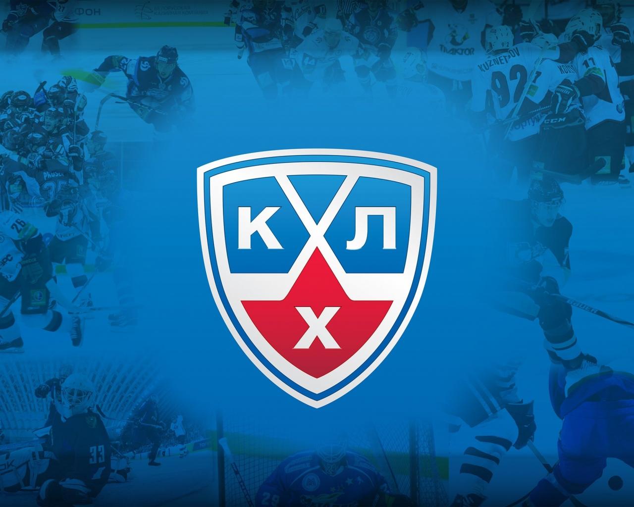 download CHL hockey sports mascot KHL wallpaper 2560x1600 1280x1024