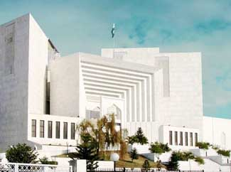 Pakistan Supreme Court Wallpapers Cool Wallpapers 325x242