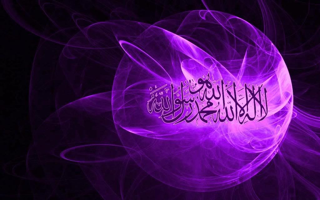 Purple Islamic Wallpaper Background Theme Desktop 1024x640