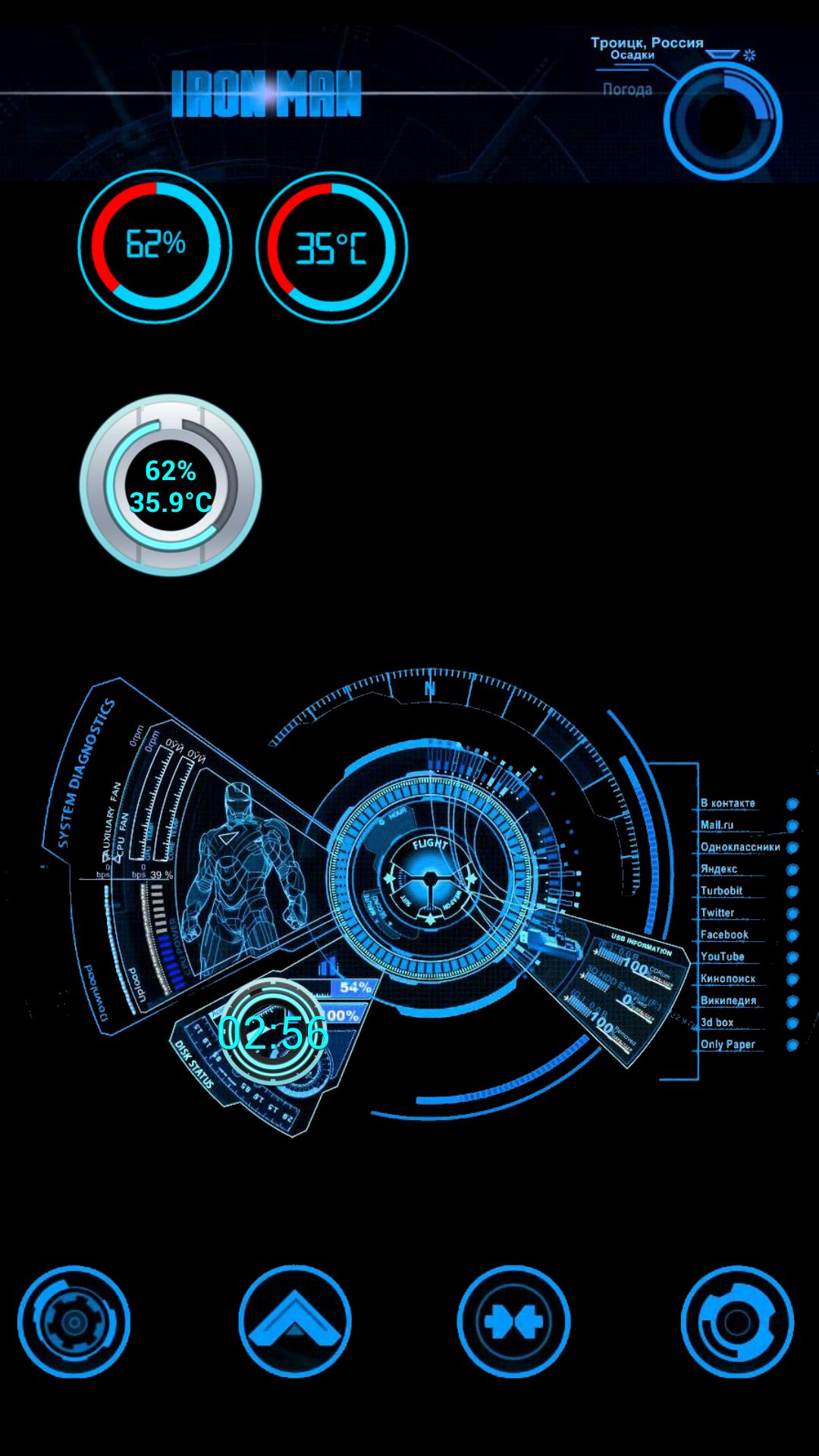 Wallpaper featuring an animated 3D MODEL of IRON MAN a TALKING JAR 1080x1920
