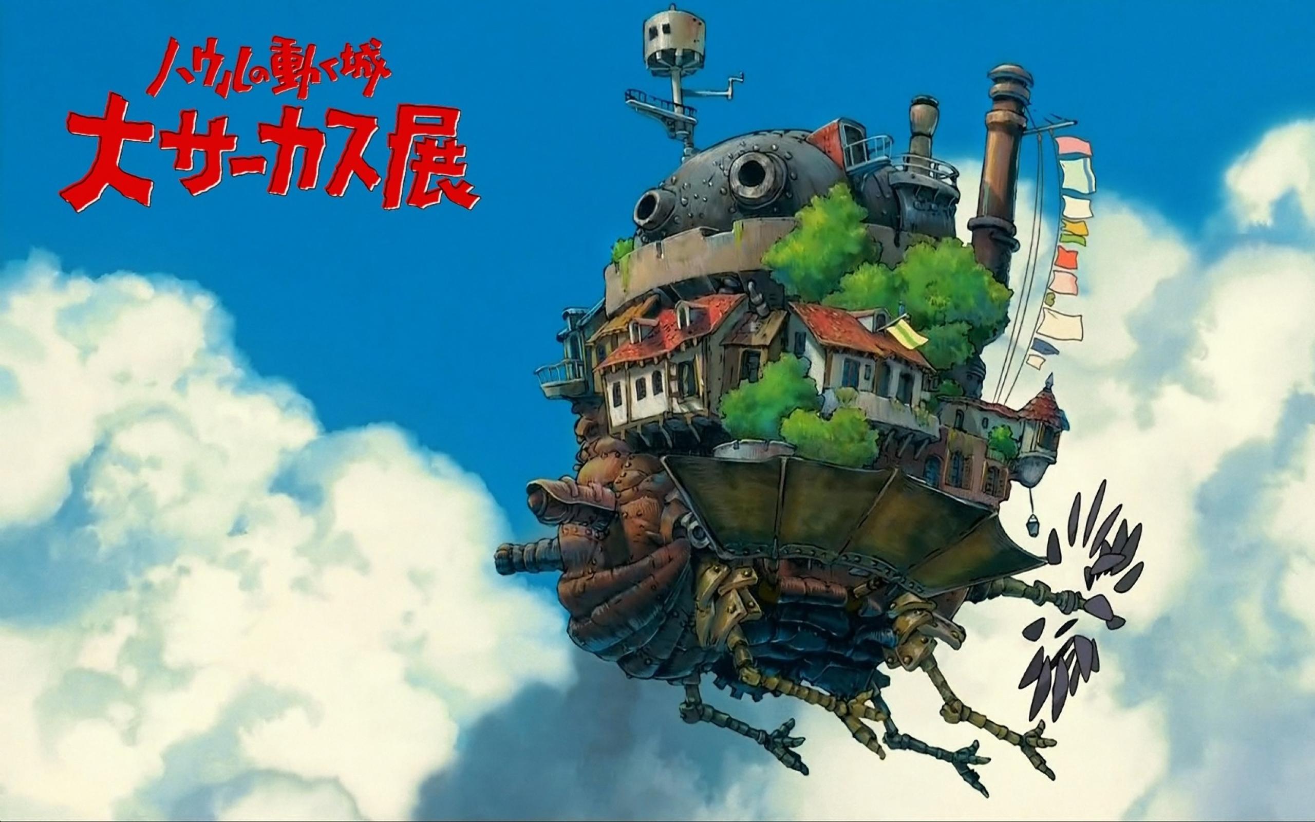 ghibli ho Anime HD WallpaperHi Res Anime WallpaperHigh Definition 2560x1600