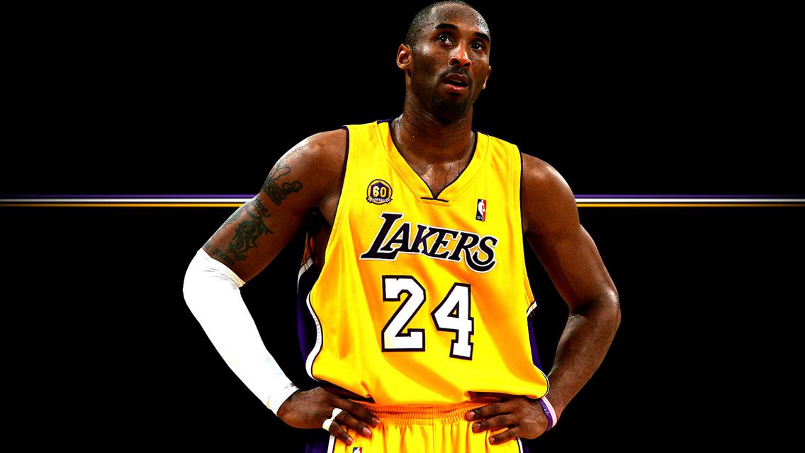 60 best images about <b>Kobe</b> Bryant on Pinterest | Michael jordan ...