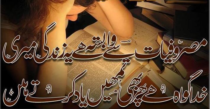 nice poetry image hd best poetry image hd top hd poetry image romantic 710x369