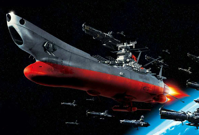 Space Battleship Yamato Wallpaper - WallpaperSafari