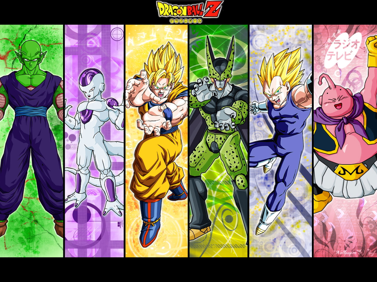 DBZ boss   the adventures of cell Wallpaper 29639275 1280x960