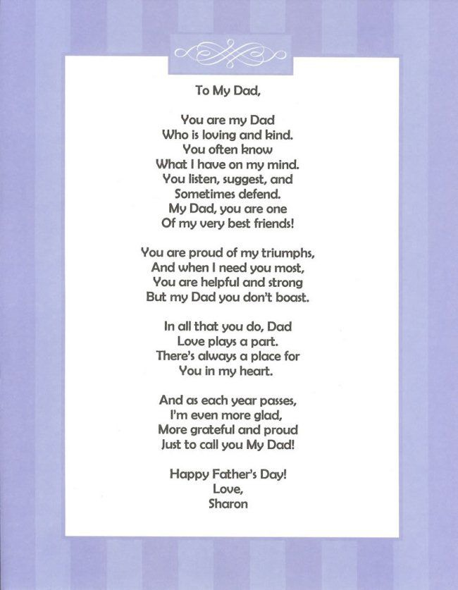 Happy Fathers Day Daughter Images 2018 Quotes HD Wallpaper 650x837