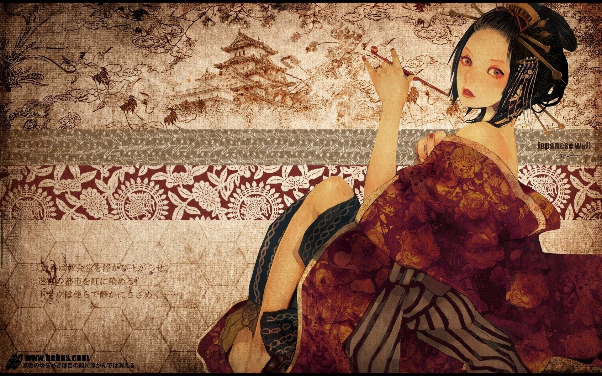 Geisha wallpaper   ForWallpapercom 1920x1200