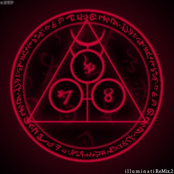 Cool Illuminati Wallpapers