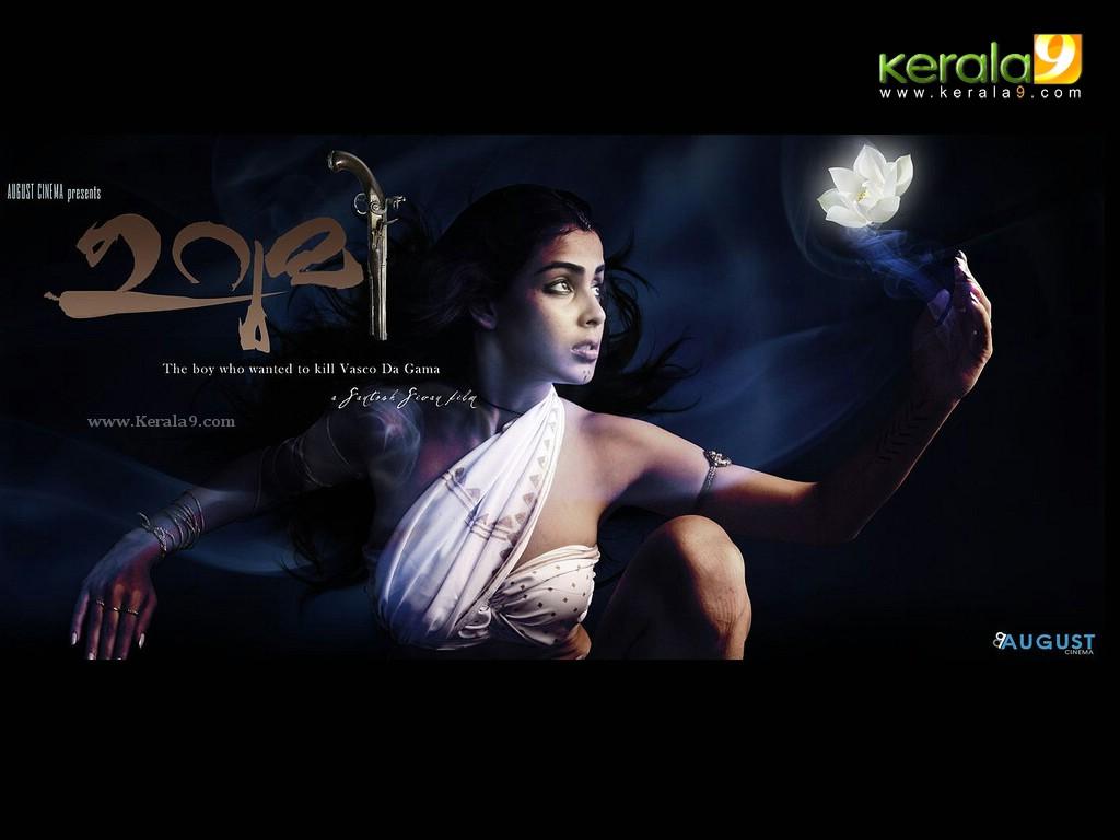 Prithviraj Urumi Wallpapers Singham Actress 1024x768