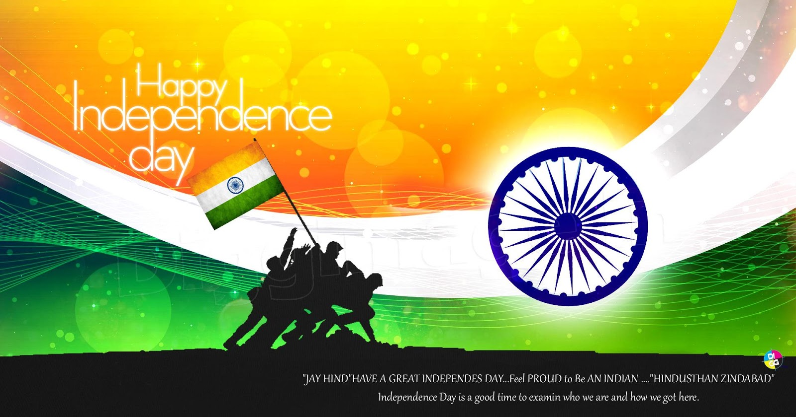 independence day i n d i a wish one and all a very happy independence 1600x840