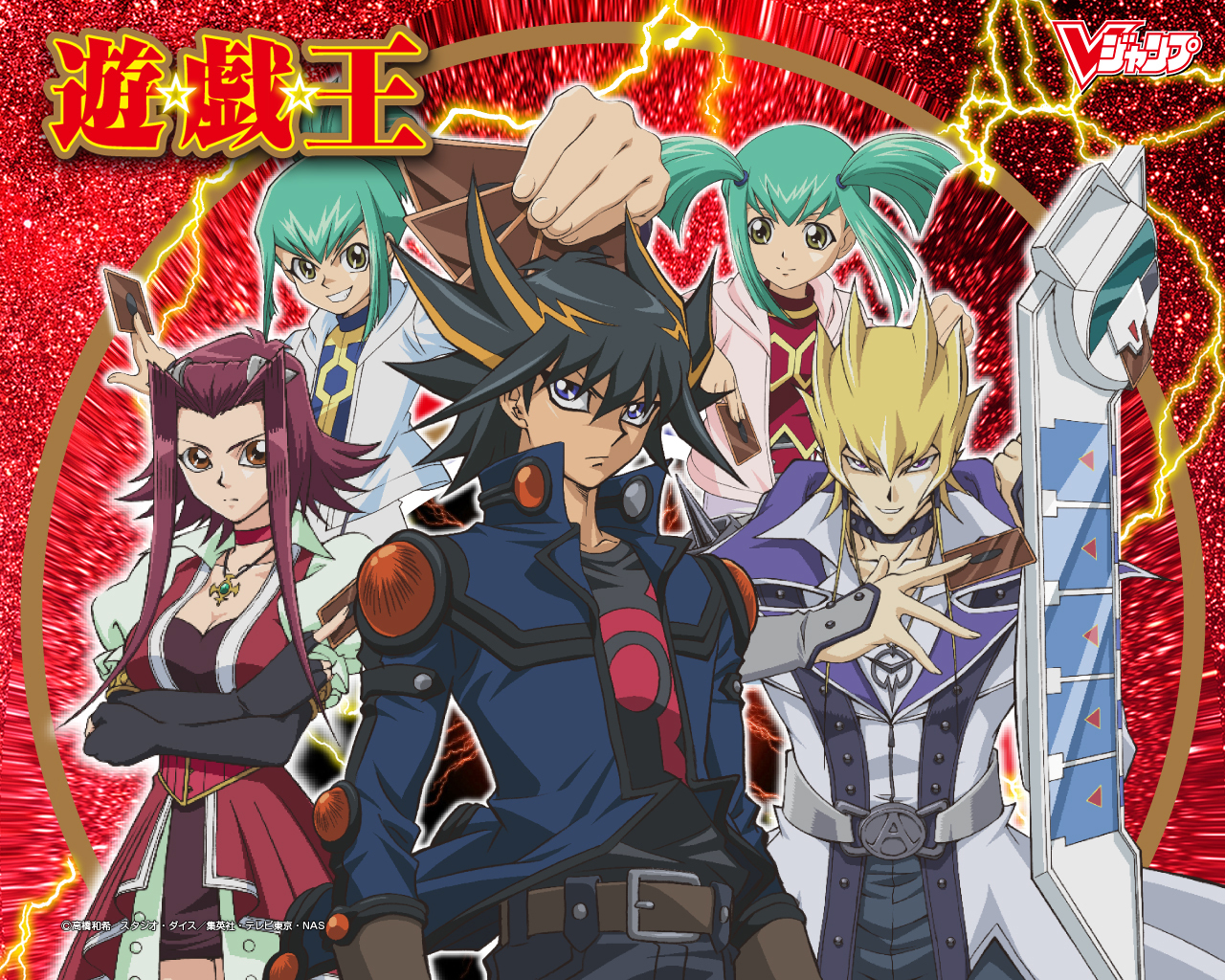 team signers   Yugioh 5ds Wallpaper 21832182 1280x1024