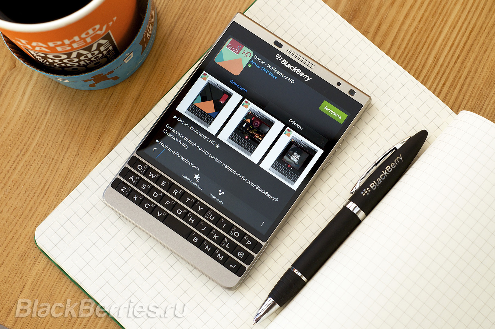 Blackberry Passport Wallpapers Hd Wallpapersafari