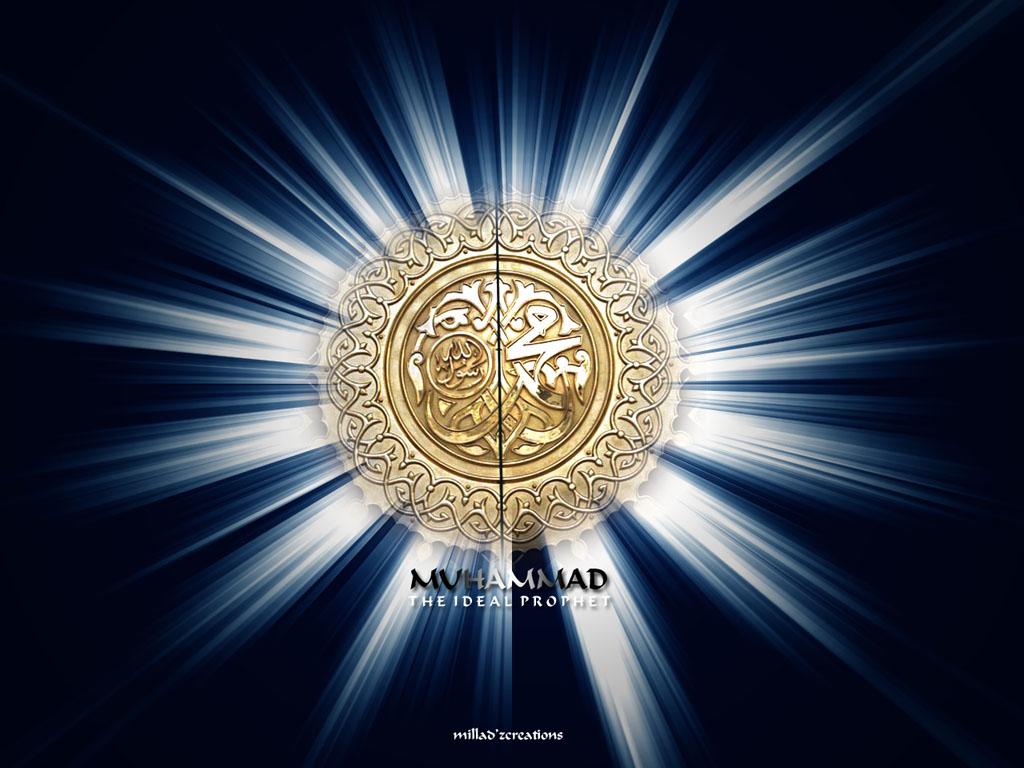 49 Allah Muhammad Wallpaper On Wallpapersafari