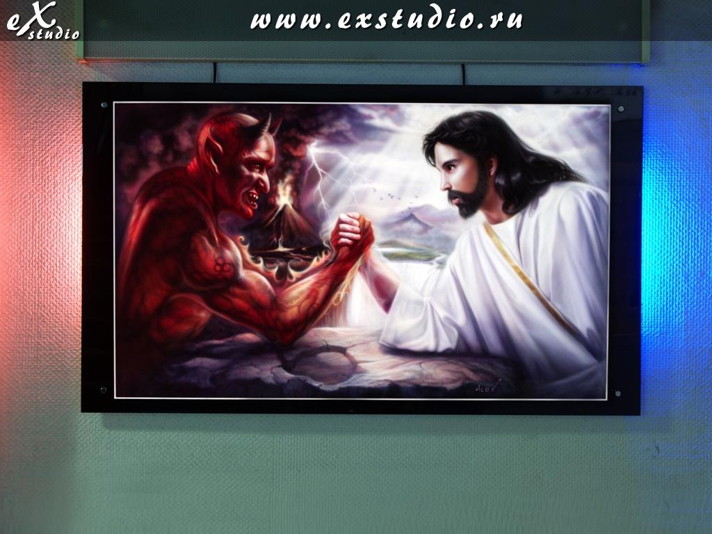 God Vs Devil God vs devil.