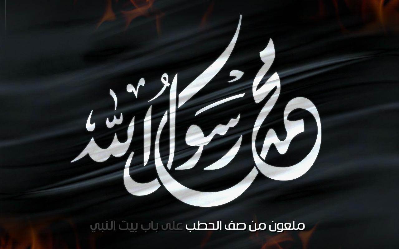 Lord Allah HD Wallpapers God wallpaper hd 1280x800