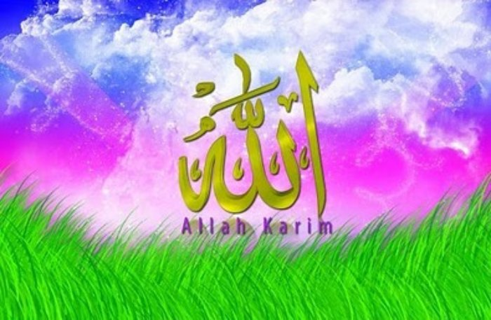 Download download allah name wallpapers | Mobile Dady | Mobile Prices ...