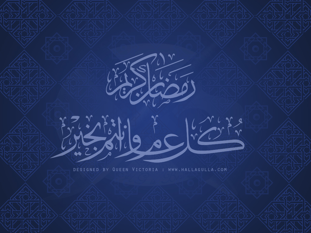 Free Islam Line Blog ISLAMIC WALLPAPERS 3D AND HD