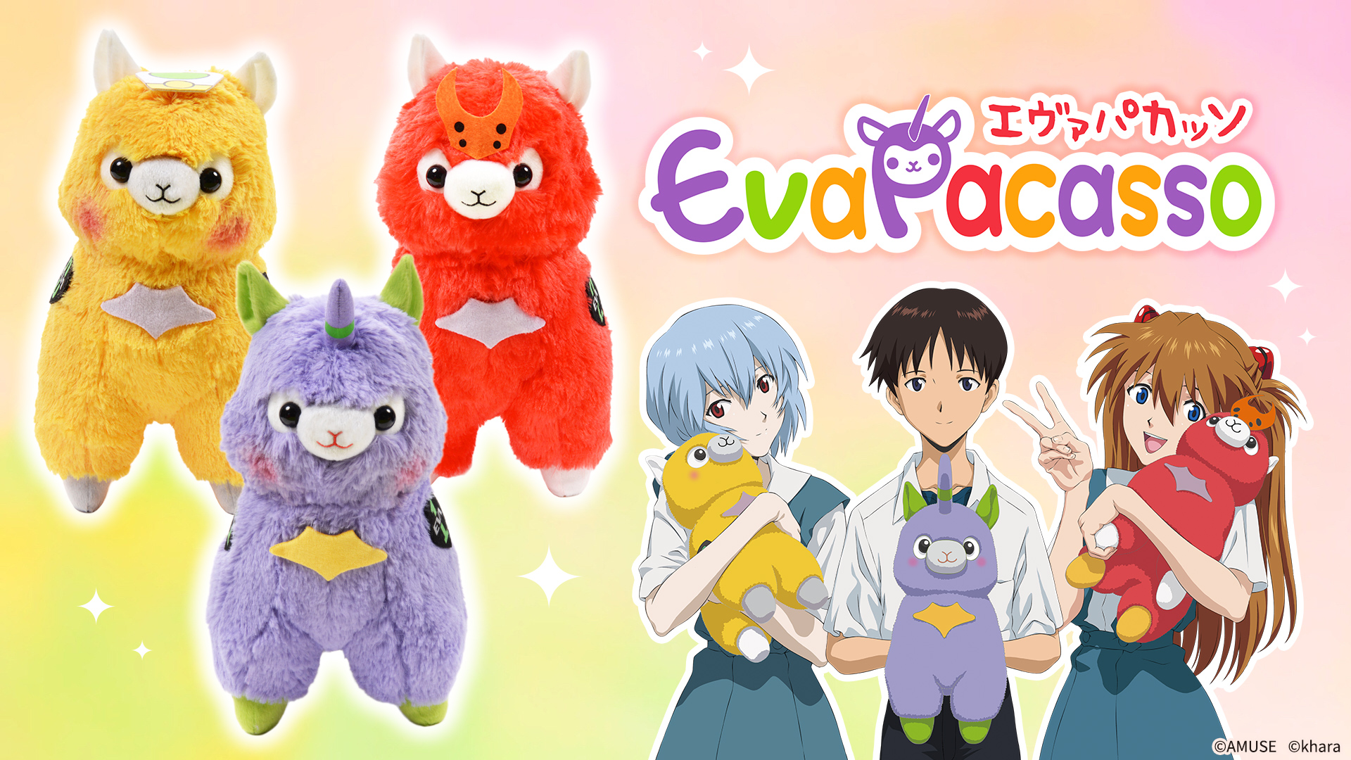 Alpacasso The Popular Plush Toy is Collaborating with Evangelion 1920x1080