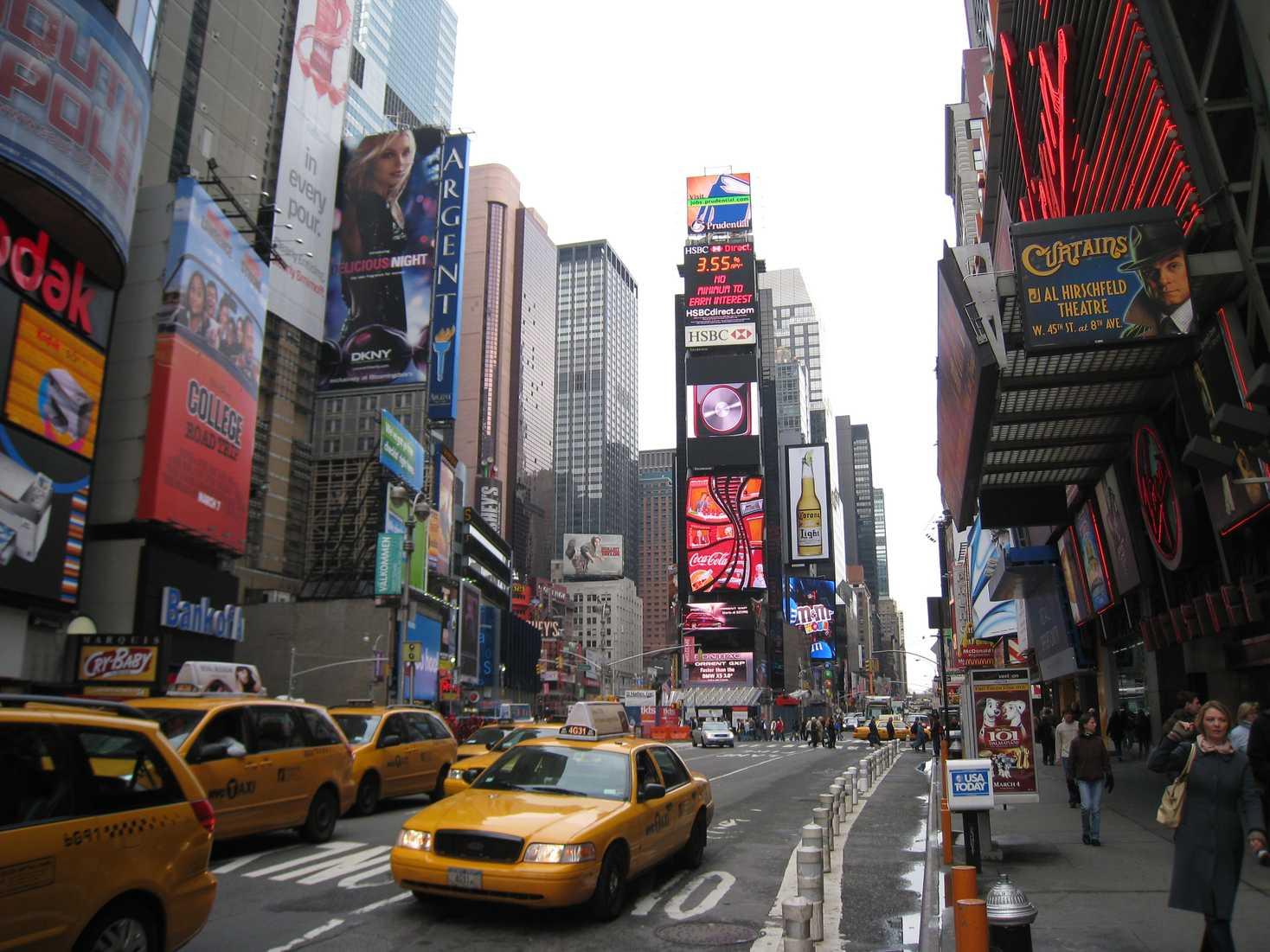 new york city new york wallpaper pictures new york blog 1468x1101