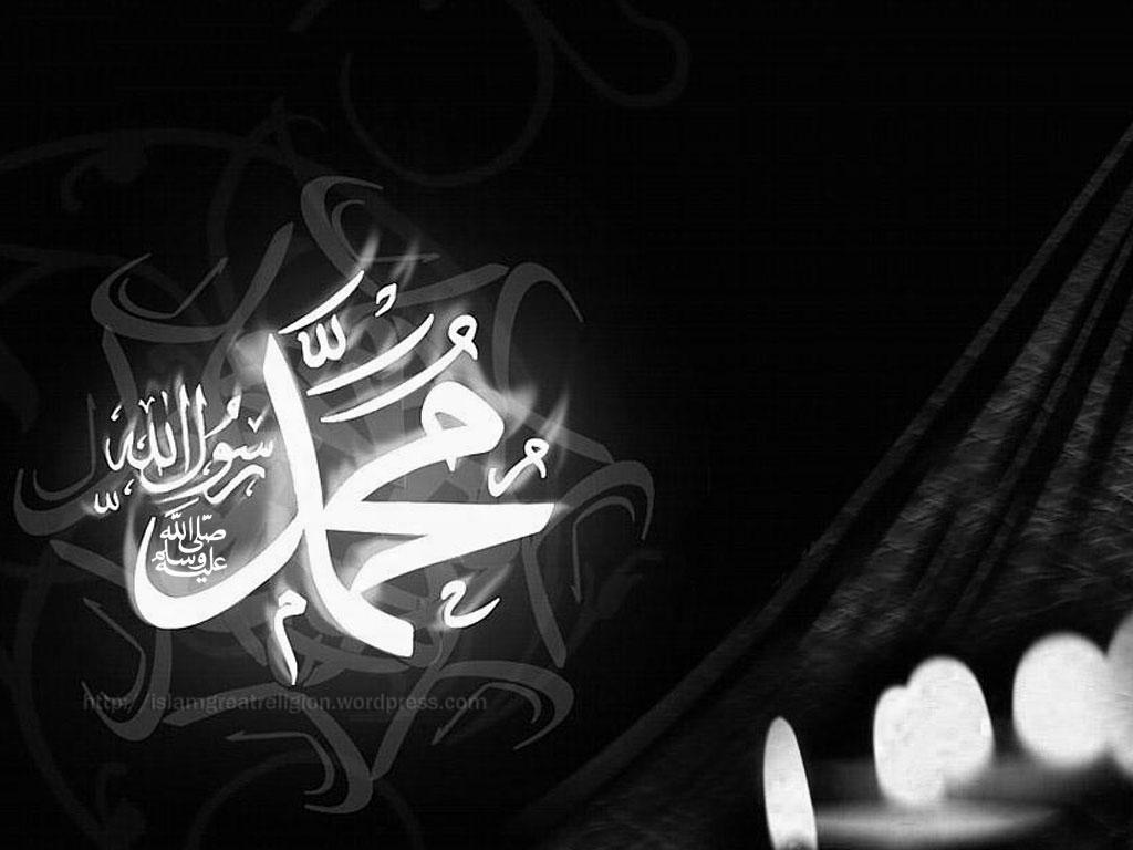 Islamic Wallpapers Muhammad saw hd black wallpaper 1024x768
