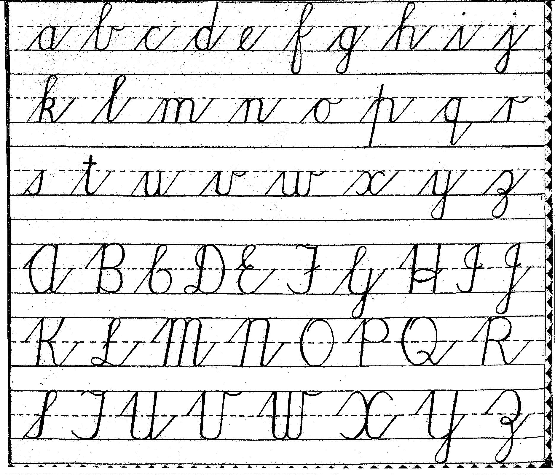 Cursive word worksheet generator