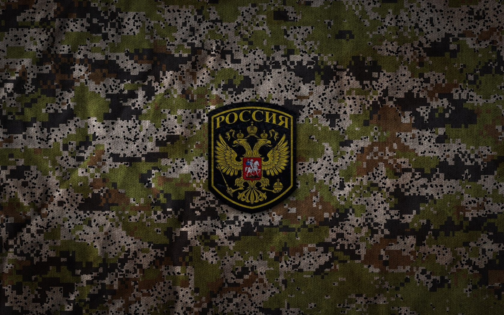 camo desktop wallpaper full screen-#24