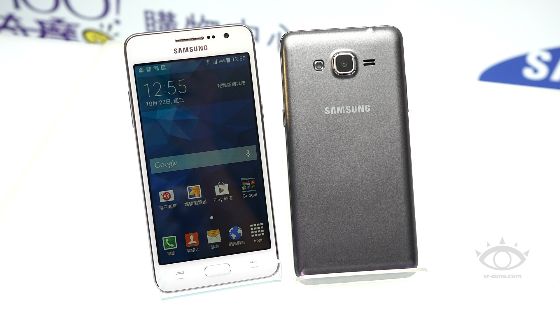 Samsung-GALAXY-GRAND-Prime-與-GALAXY-CORE-Prime-2.jpg
