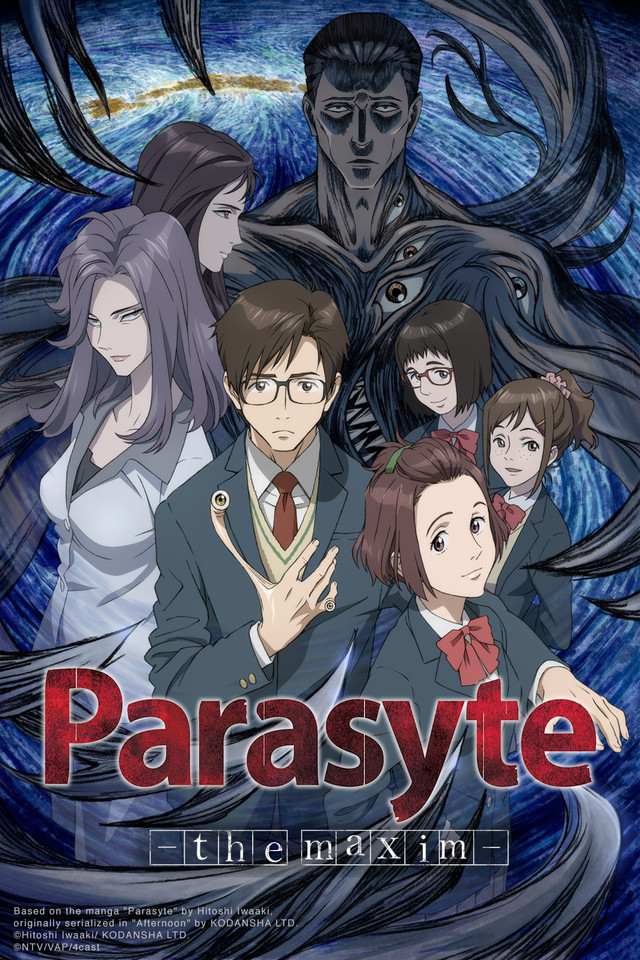 parasyte the maxim parasyte the maxim parasyte the maxim parasyte 640x960