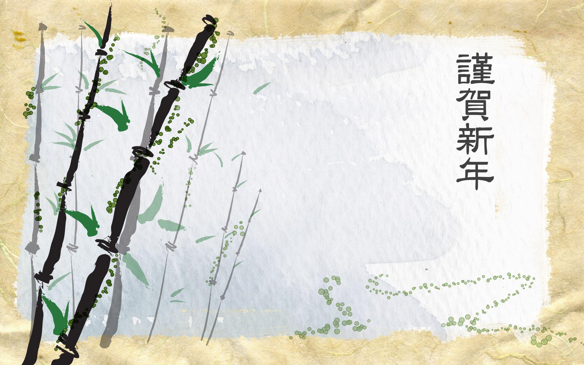 Japanese Art Wallpapers 19 Japanese Art Wallpaper 1920x1200