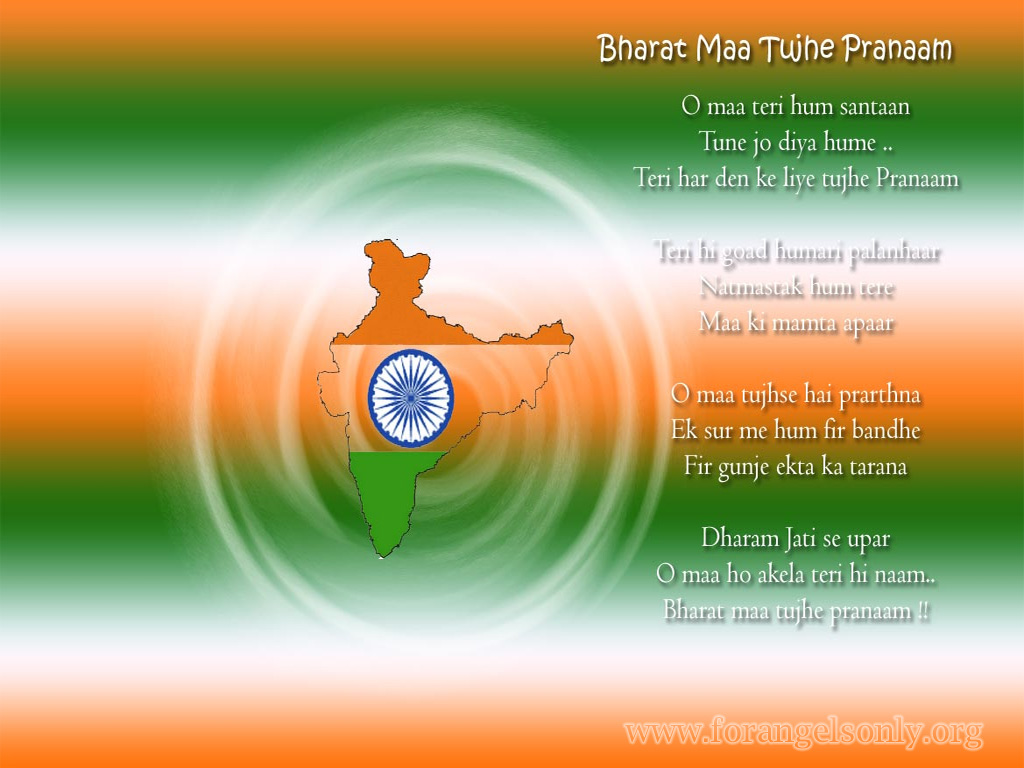 24 thoughts on Indian Republic Day Wallpapers 1024x768