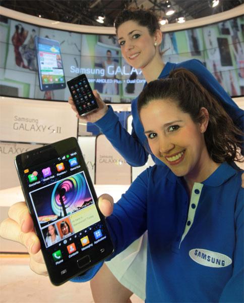 Home Uncategorized Samsung Galaxy S2 and samsung Tab 2 02 484x600