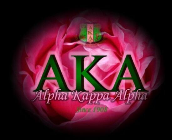 Alpha Kappa Alpha Sorority Skeee week 549x448