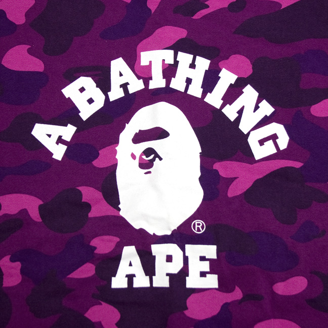 Supreme Iphone Wallpaper as well Collectionbdwn Black Camo Background as well Bape Iphone Wallpaper also Infographic What Hand Gestures Mean Around The World likewise Un Mashup De Jeux Video Pour Remplacer Ton Fond Decran. on bape wallpaper apple