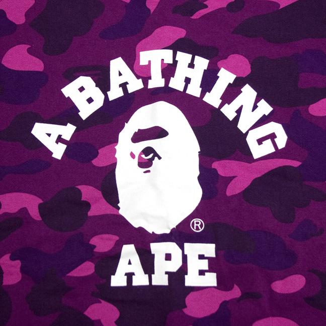 Bape Logo Bape Logo 648x648