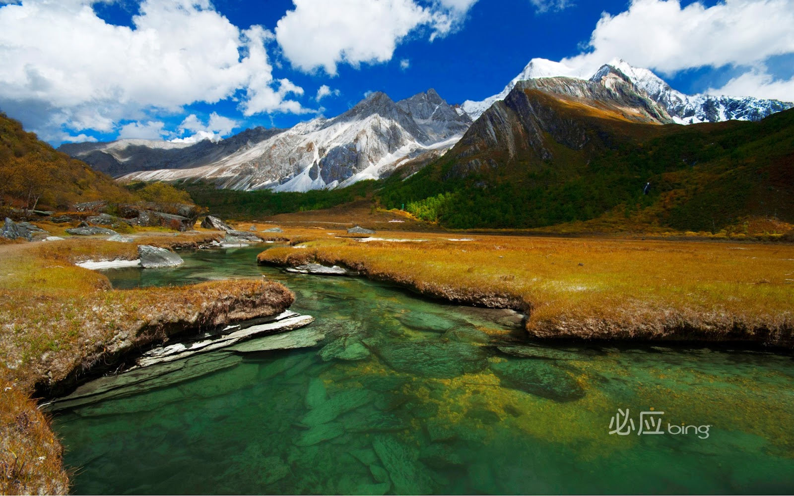 Beautiful Scenery in Southwest China Full HD Nature Background 1600x1000