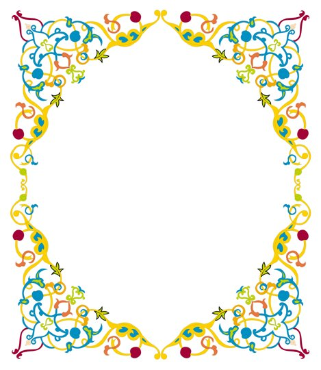 download frames photos frames borders and frames 469x540