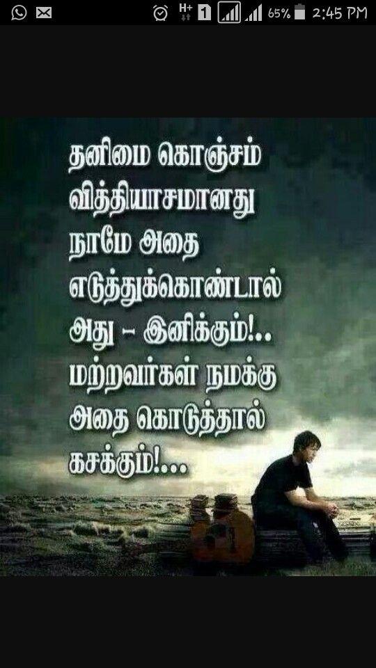 Fact fact With images Photo album quote Unique quote Film quotes 540x960