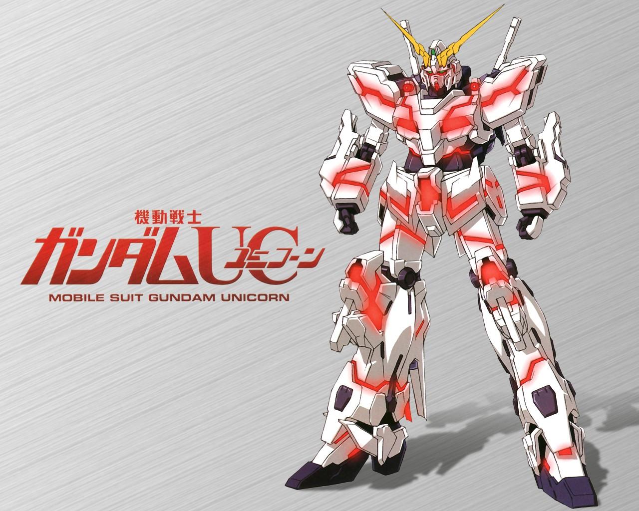 Unicorn pictures 40 high quality unicorn wallpapers full hd unicorn - Gundam Unicorn Wallpaper 1280x1024 Gundam Unicorn