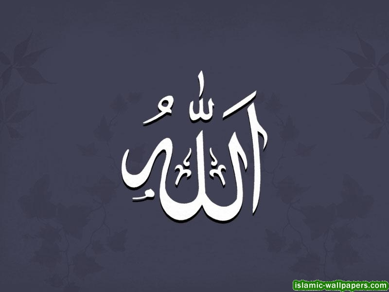 Download Allah Name Wallpaper 3   Islamic Wallpaperscom 800x600
