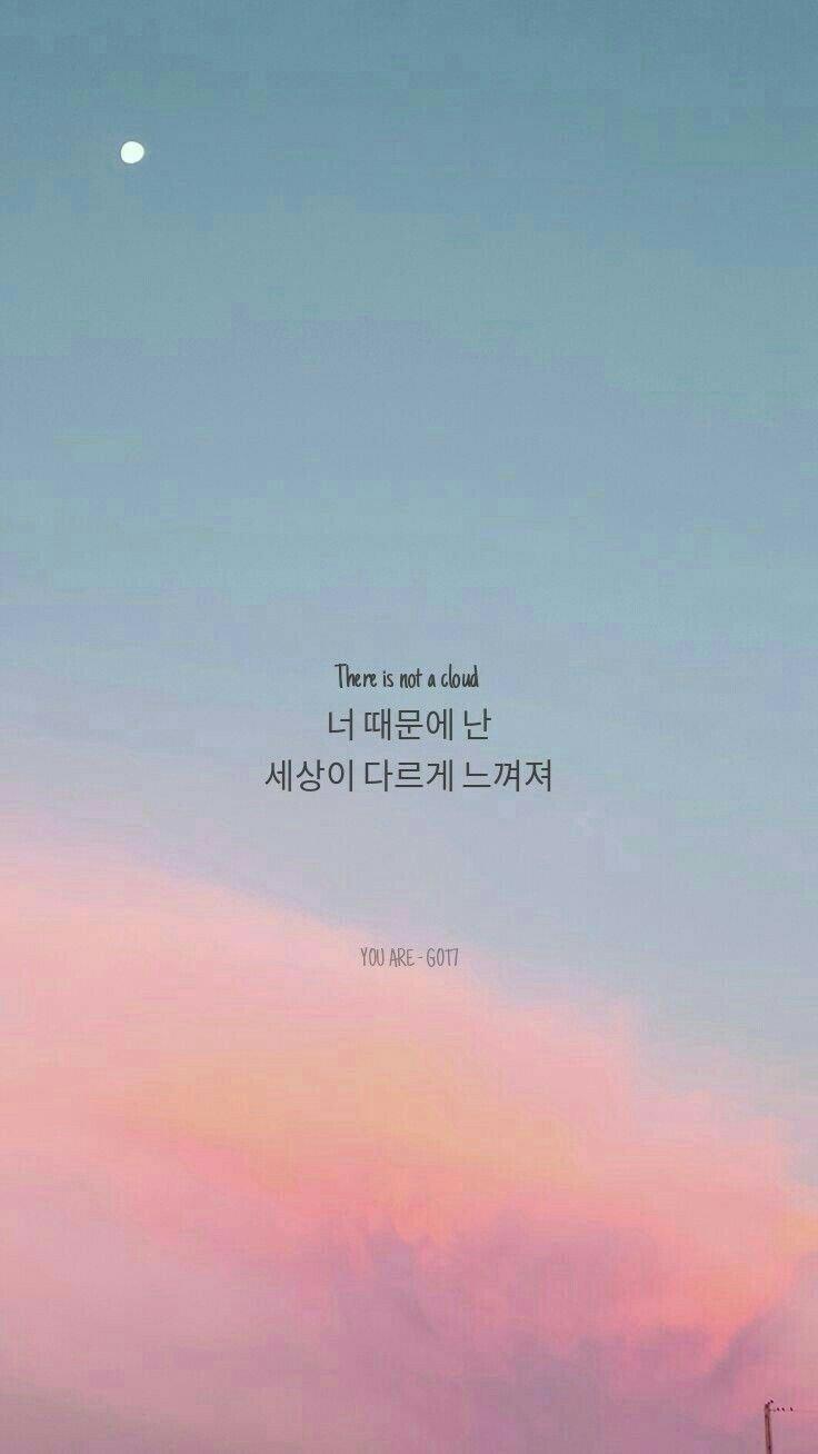 Bts Korean Quotes Wallpaper 736x1308
